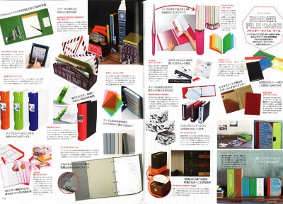 bankers1 400x288 【すごい文房具】にセメントの商品が掲載されました。