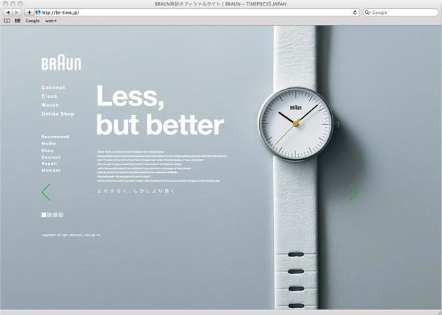 braun l1 BRAUN ブランドサイト