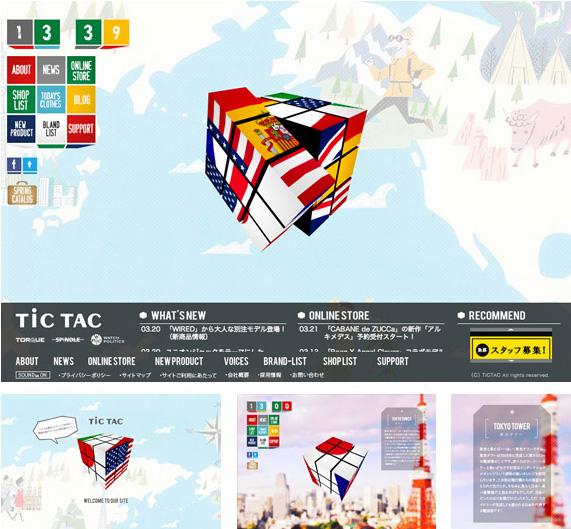 tictac 03 052 TiCTAC ホームページリニューアルデザイン